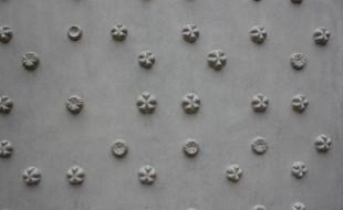 fassadenausschnitt des vorarlbergmuseums in bregenz